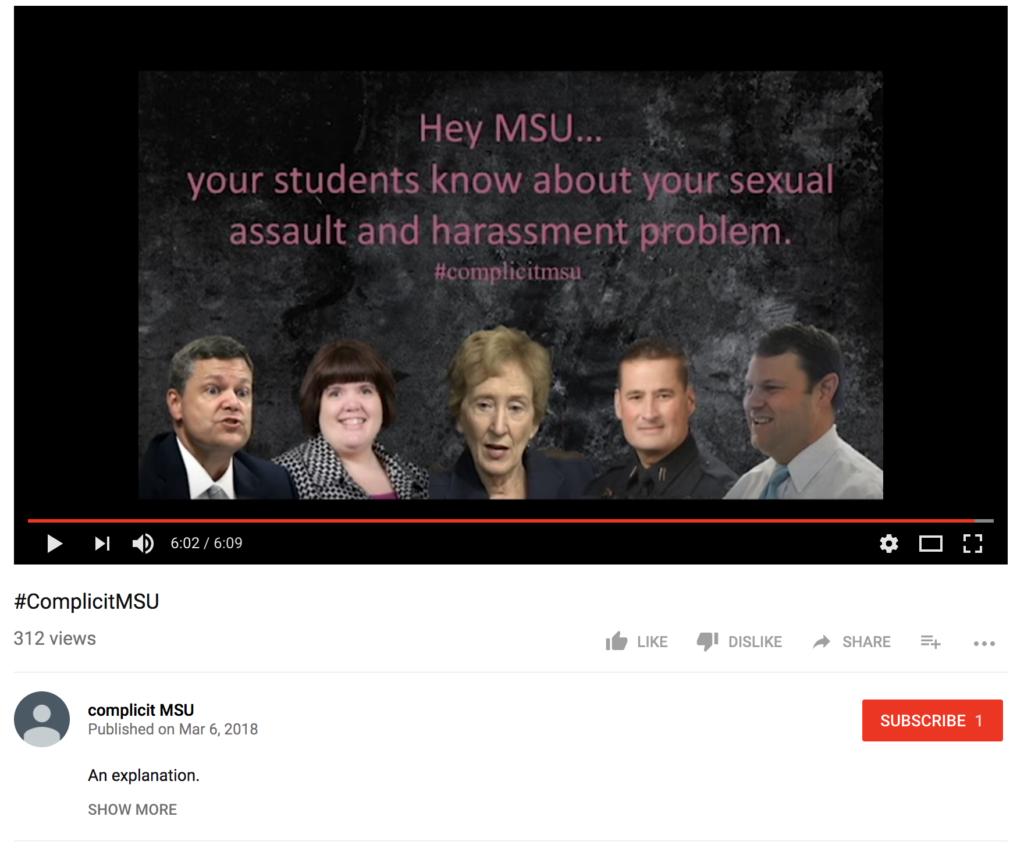 Форум по сексуальным проблемам