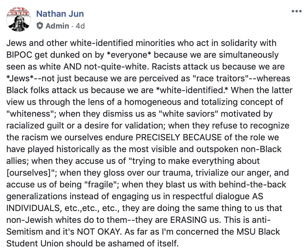Nathan Jun